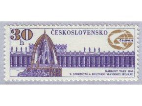 ČS 1967 / 1625 / Slávnosti spojárov **