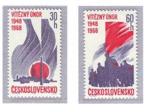 ČS 1968 / 1660-1661 / Február 1948 **