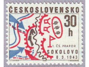 ČS 1968 / 1662 / Boje pri Sokolove **
