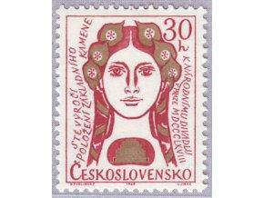 ČS 1968 / 1667 / Národné divadlo v Prahe **
