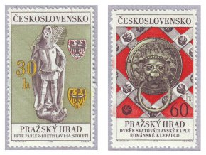 ČS 1968 / 1679-1680 / Pražský hrad **