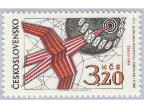 ČS 1969 / 1791 / Kongres UPU **