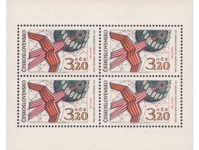 ČS 1969 / 1791 PL / Kongres UPU **