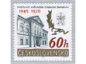 ČS 1970 / 1822 / Košický vládny program **