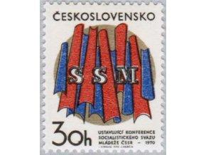 ČS 1970 / 1852 / Konferencia SZM **