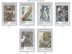 ČS 1971 / 1869-1874 / Grafika **