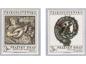 ČS 1971 / 1894-1895 / Pražský hrad **