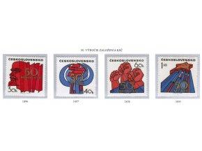ČS 1971 / 1896-1899 / Výročie založenia KSČ **
