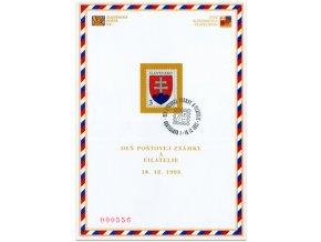 SR 002 - Malý štátny znak / nálepný list NL 002