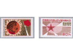 ČS 1972 / 1991-1992 / Výročie ZSSR **