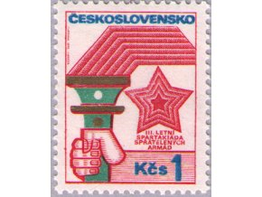 ČS 1973 / 2011 / Spartakiáda armád **