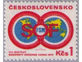 ČS 1973 / 2053 / Odborový kongres **