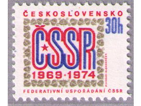 ČS 2061 Výročie federácie