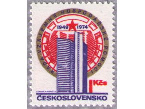 ČS 1974 / 2065 / Výročie RVHP **