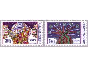 ČS 1974 / 2091-2092 / Výstava Brno 1974 **