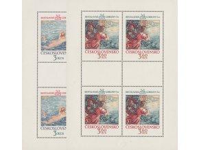 ČS 1975 / 2147-2148 PL / Bratislavské gobelíny II **