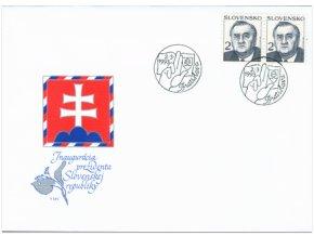 SR 005 Prezident SR Michal Kováč FDC