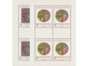 ČS 1975 / 2173-2174 PL / Pražský hrad **
