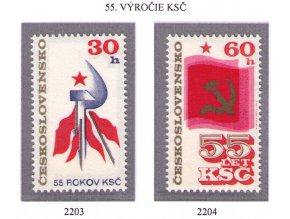 ČS 1976 / 2203-2204 / Výročie KSČ **