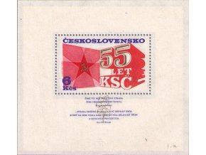 ČS 2205 H Výročie KSČ