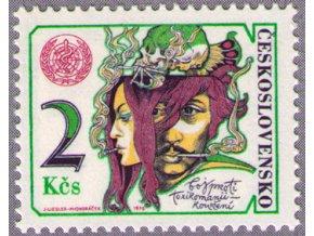 ČS 1976 / 2215 / Boj proti fajčeniu **