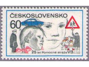 ČS 1977 / 2245 / Pomocná stráž VB **