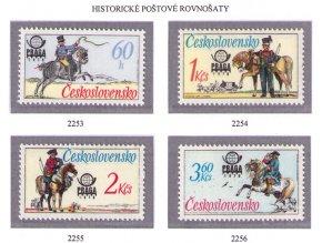 ČS 1977 / 2253-2256 / Poštové rovnošaty **