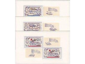 ČS 1977 / 2273-2275 H / Za Európu **