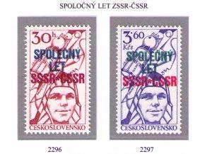 ČS 1978 / 2296-2297 / Spoločný let ZSSR-ČSSR **