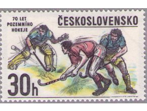 ČS 1978 / 2307 / Pozemný hokej **