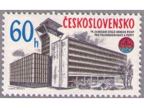 ČS 1978 / 2315 / Telekomunikačná budova **
