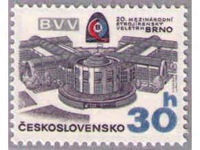 ČS 1978 / 2336 / Veľtrh Brno **