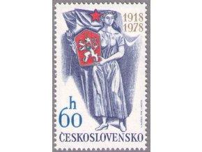 ČS 1978 / 2346 / 60 rokov ČSR **