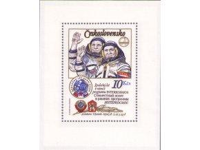 ČS 2364 H Interkozmos