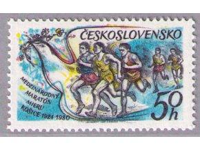 ČS 1980 / 2422 / MMM Košce **