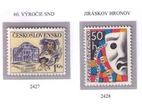 ČS 1980 / 2427-2428 / Kultúrne výročia **