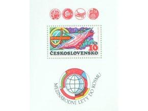 ČS 1980 / 2434 H / Interkozmos **