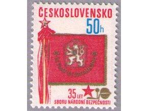 ČS 1980 / 2435 / 35 rokov ZNB **