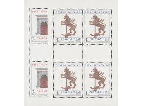 ČS 1980 / 2455-2456 PL / Pražský hrad **