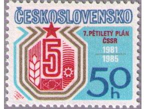 ČS 1981 / 2467 / 7. päťročný plán **