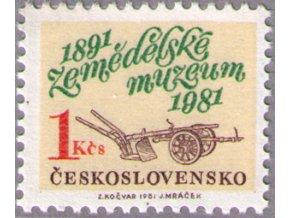 ČS 1981 / 2488 / Poľnohospodárske múzeum **