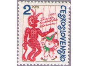 ČS 1981 / 2497 / Bábkarská Chrudim **