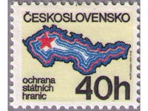 ČS 1981 / 2498 / Ochrana štátnych hraníc **