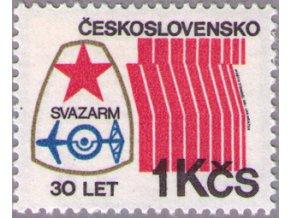 ČS 1981 / 2500 / Výročie zväzarmu **