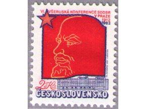 ČS 2519 70. výročie konferencie SDDSR