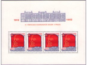 ČS 1982 / 2520 H / 70. výročie konferencie SDDSR **