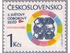 ČS 1982 / 2524 / Svetový odborový zjazd **