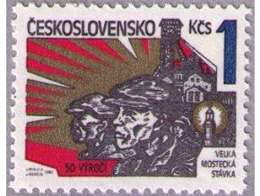 ČS 1982 / 2529 / Mostecký štrajk **