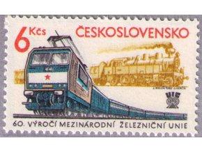 ČS 1982 / 2530 / Železničná únia **