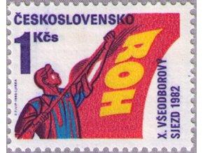 ČS 1982 / 2531 / Všeodborový zjazd **